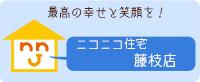 藤枝店ブログ