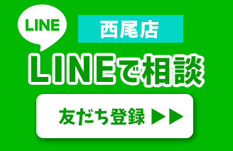 LINE西尾店